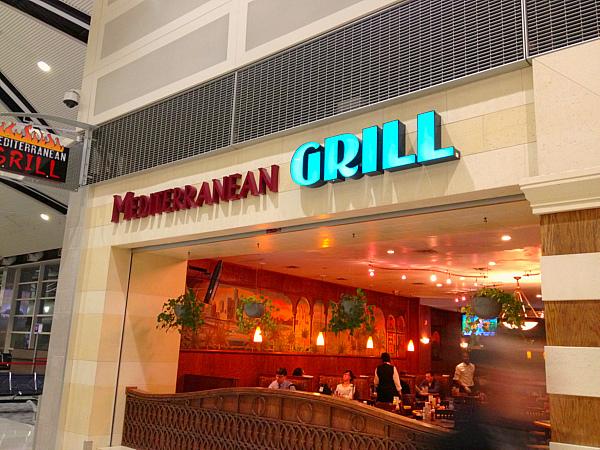 mediterranean grill detroit airport