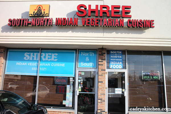Shree Vegetarian Restaurant Westmont, Illinois