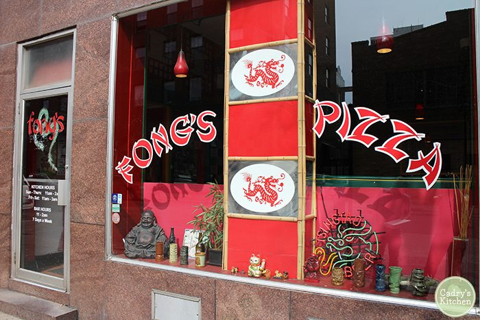 Exterior Fong's Pizza in downtown Des Moines.