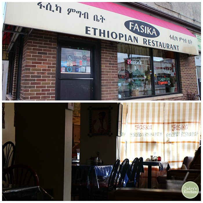 Collage interior & exterior Fasika Ethiopian Restaurant.