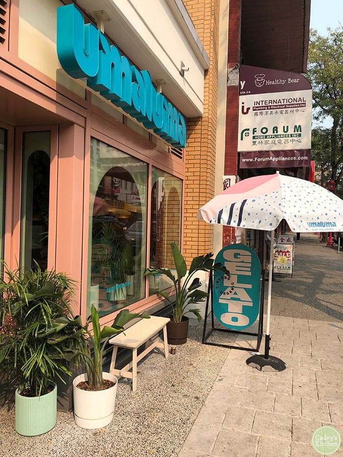 Exterior of Umaluma, a vegan gelato shop.