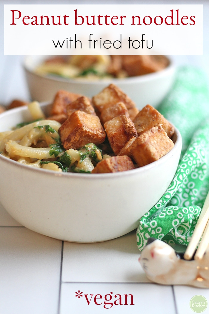 Peanut butter noodles with perfectly crisp hoisin fried tofu. This is a lunch or dinner that is hearty, filling, and wonderfully flavorful. A full vegan meal in a bowl!
