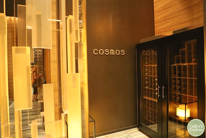 Wine refrigerator at Cosmos restaurant in Loews Hotel Minneapolis.